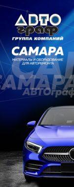 Автограф кузовной ремонт – Новости и сообщения из официальной группы Вконтакте мастерской кузовного ремонта Автограф – Автосервисы