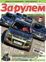 Форд фокус 3 зарядка аккумулятора – Hyundai Solaris 1.6 л МКПП Style › Бортжурнал › Система контролирующая степень заряда АКБ на Форд Фокус 3