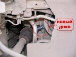 Где находится датчик коленвала форд фокус 2 – Проверка и замена датчика положения коленчатого вала системы управления двигателем в автомобиле Ford Focus 2