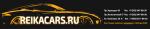 Ремонт рулевых реек райкконен – Ремонт рулевых реек — reikakars.ru — Продажа, восстановление рулевых реек. Работаем со всеми марками автомобилей