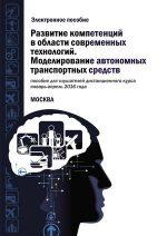 Обозначение gnd на схеме – Ответы@Mail.Ru: Где почитать\посмотреть\скачать условные обозначения к схемам (распиновки) на автомагнитолы? например: GND, CDR, SCL