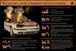 Запах бензина из выхлопной трубы – Причины появления запаха бензина из выхлопной трубы, при запуске двигателя, в салоне — Советы для мужчин — Все самое полезное — Каталог статей