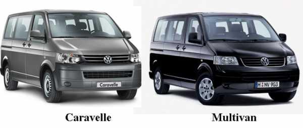Чем фольксваген каравелла отличается от фольксвагена транспортера транспортная инфраструктура капитал конвейер заводской корпус