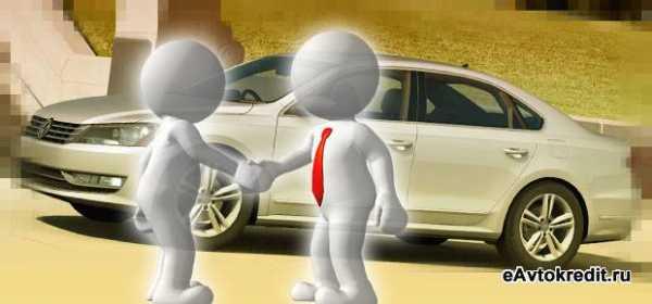 почему автосалону выгоднее продавать в кредит